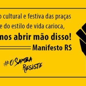 REDE CARIOCA DE RODAS DE SAMBA – O impacto do coronavírus no segmento cultural