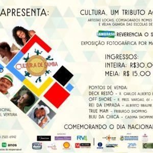 """Exposição – """"Sambrasil reverencia o Samba, por Marcelo Faria"""", estreia em Nova Friburgo em comemoração ao Dia Nacional do Samba"""
