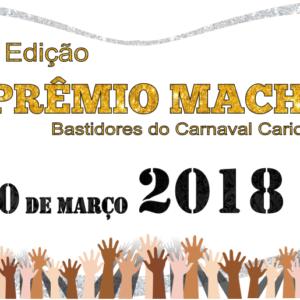 Premio Machine 2018 será entregue no dia 20/03 no Imperator