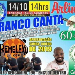 Arranco do Engenho de Dentro promove uma festa para apresentação oficial de seu samba-enredo