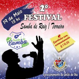 2ª edição do Festival Samba de Raiz/Terreiro terá a primeira apresentação dos sambas concorrentes
