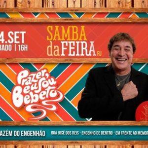 """BEBETO, O REI DOS BAILES, FAZ PARTICIPAÇÃO ESPECIAL NO """"SAMBA DA FEIRA"""" DIA 14 DE SETEMBRO"""
