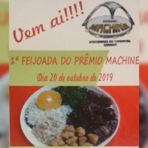 Prêmio Machine realizará a sua primeira feijoada repleta de atrações no dia 20/10