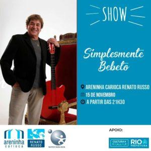 Bebeto – Rei dos Bailes fará show na Areninha Renato Russo, dia 15, na Ilha do Governador