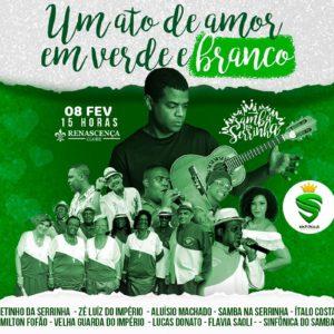 """O Renascença Clube apresenta no próximo dia, 8 de fevereiro, """"Um ato de amor em verde e branco"""""""