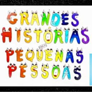 Mês das crianças: Beija-Flor lança série de vídeos para os pequenos com história do samba