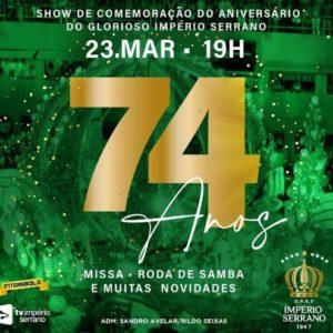 IMPÉRIO SERRANO COMEMORA 74 ANOS COM SHOW TRANSMITIDO PELO YOUTUBE NESTA TERÇA