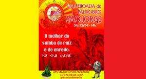 A UNIÃO DE MARICÁ VAI CELEBRAR SÃO JORGE COM UMA LIVE