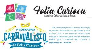 1º Concurso Carnavalesco Folia Carioca – Inscrições abertas